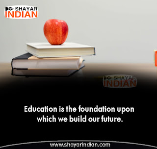 Educational Quotes - Build Our Futute