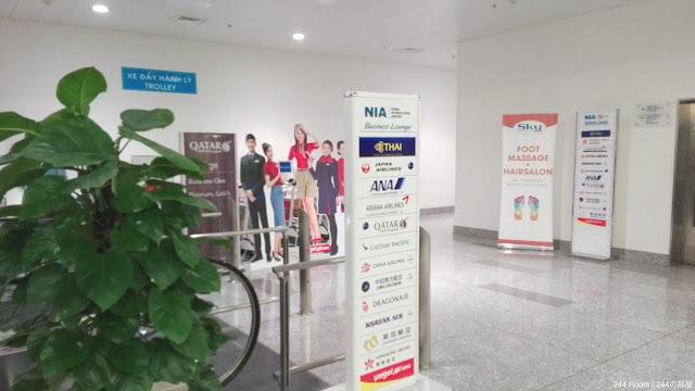 Noibai-airport-Business-Lounge-board ノイバイ空港ビジネスラウンジ看板