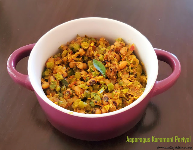images of Asparagus Karamani Poriyal / Asparagus Poriyal / Asparagus Black Eye Bean Fry