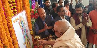 श्रीराम मन्दिर नहीं बल्कि हिन्दू राष्ट्र के निर्माण महाअभियान के लिए आगे आए देशवासी - कृष्ण गोपाल जी | #NayaSaberaNetwork
