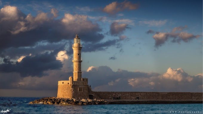 The Light House Crete, Greece