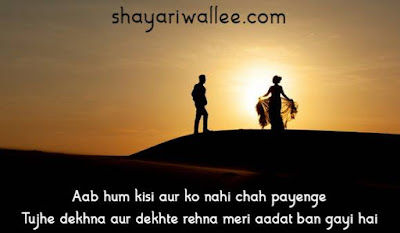tareef shayari on face