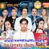 [Album] Sunday CD Vol 269 | Khmer Song 2019