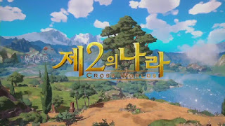 5 Game Android UpComing Terbaik tahun 2020 Ni No Kuni : Cross World