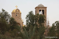 Qasr el Yahud (Kasser Al Yahud) - The traditional spot where the Israelites crossed over the Jordan River