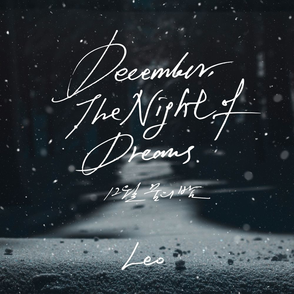 LEO (VIXX) – December, the Night of Dreams – Single