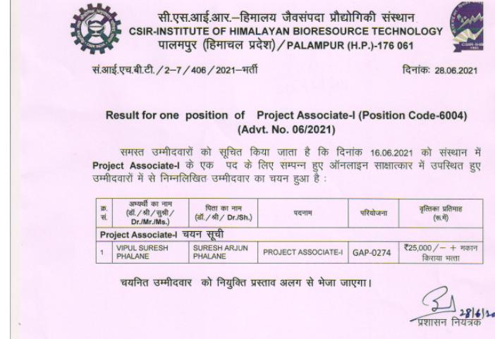 CSIR IHBT Palmapur Project Associate -I (P.code-6004) Result 2021