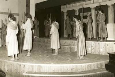 Ο Οιδίπους Τύραννος 1970