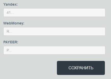 advads.net отзывы