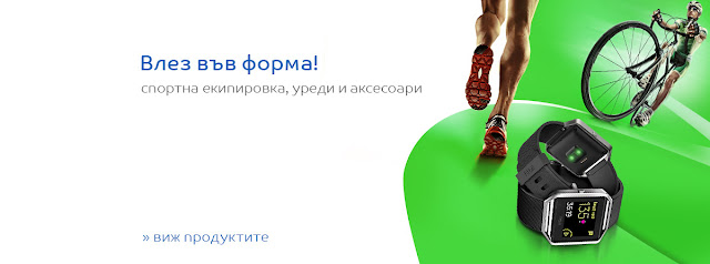 http://profitshare.bg/l/294193