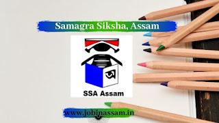 Samagra Siksha, Assam