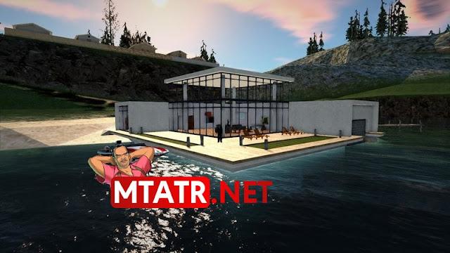 MTA SA Lake House