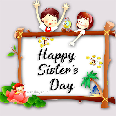 happy sisters day images download for kids children