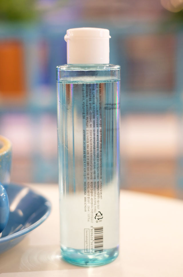 serum cleanser