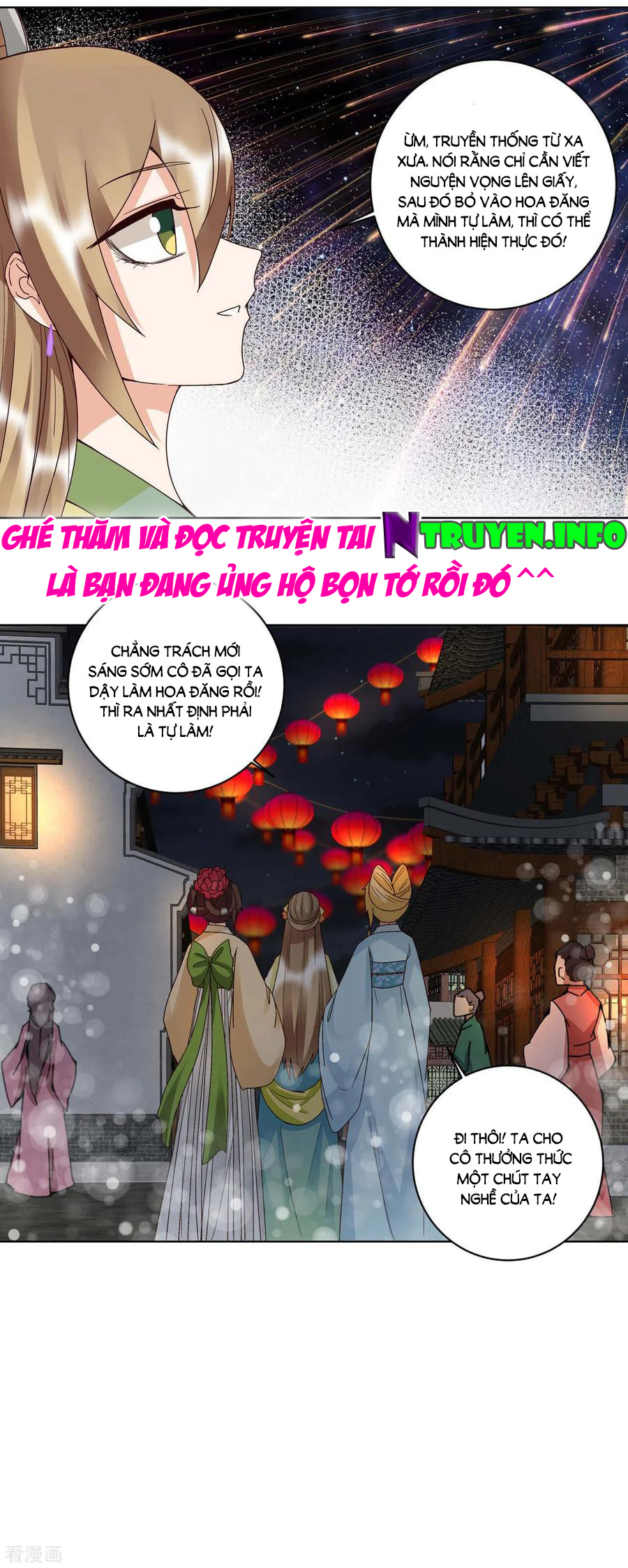 Dục Huyết Thương Hậu Chapter 171 - Trang 11