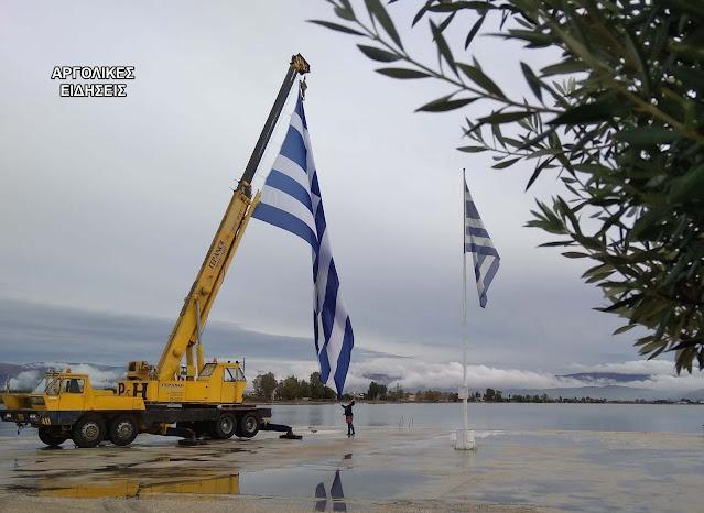 Τεράστια ελληνική σημαία στην Νέα Κίο Αργολίδας για την επέτειο της 28ης Οκτωβρίου