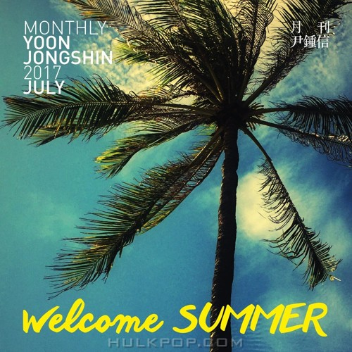 Yoon Jong Shin – Monthly Project 2017 July Yoon Jong Shin – Single