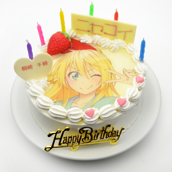 あにしゅが、つかさ製菓アニメケーキ