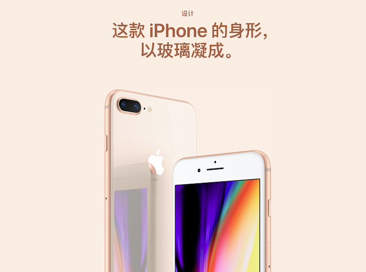 Почему Apple iPhone буксует в Китае