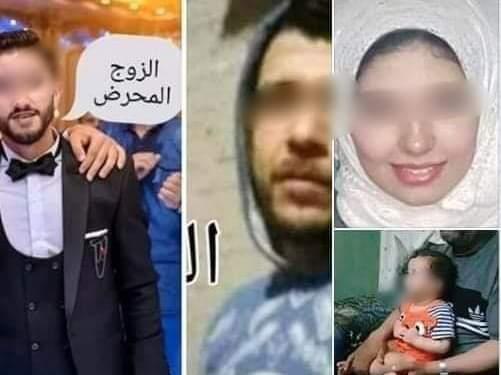 #جريمة_هزت_مصر | طلب من القاتل #اغتصاب_زوجته.. #حقيقة_طالبة_الدقهلية.. والمتهم مارس معها بعد موتها