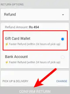 Cash on delivery refund