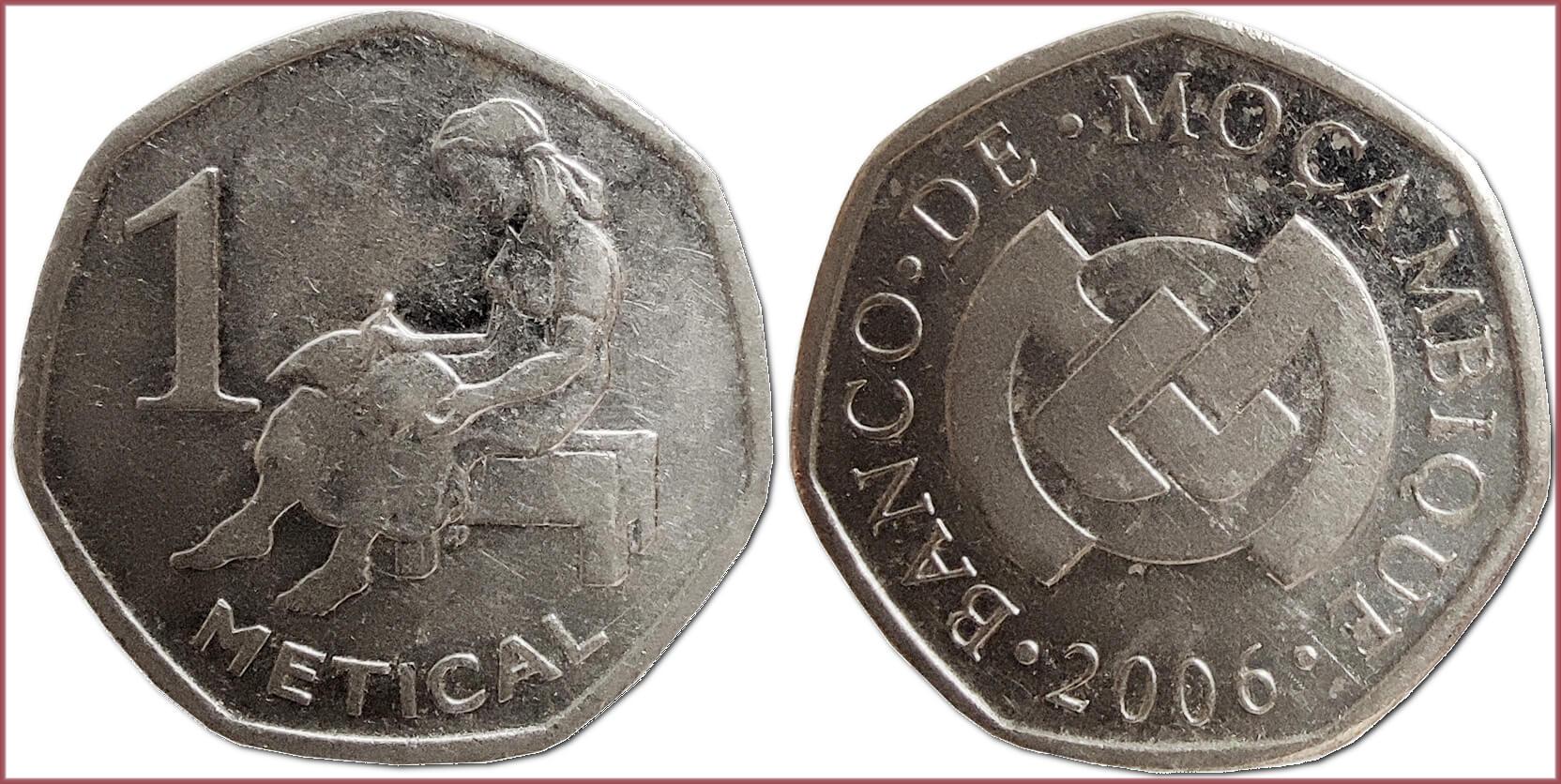 1 metical, 2006: Republic of Mozambique
