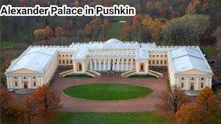 Alexander Palace in Pushkin