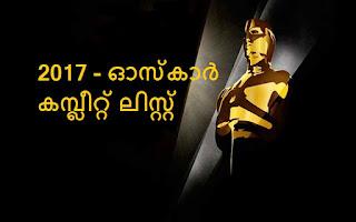 Oscar Awards 2017 Winners Complete List - Current Affairs