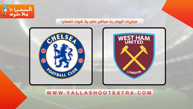 مباراة تشيلسي و ويست هام 30-11-2019 في الدوري الانجليزي