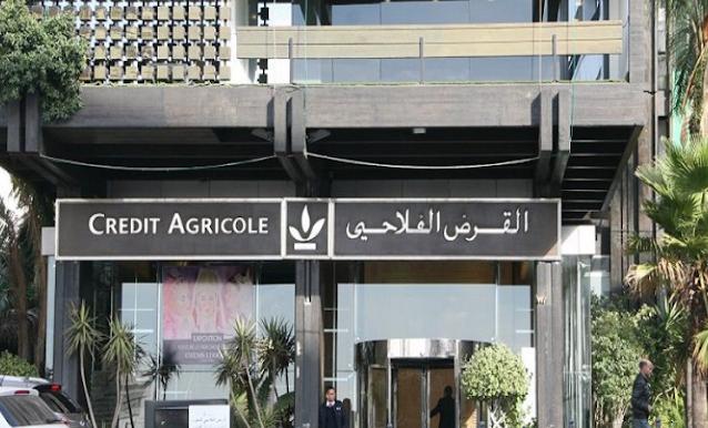 تهدف AMMC إلى إصدار قرض من بنك Crédit Agricole du Maroc بقيمة 200 مليون درهم