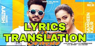 Damn Serious Lyrics | Translation | in English/Hindi – Aatish
