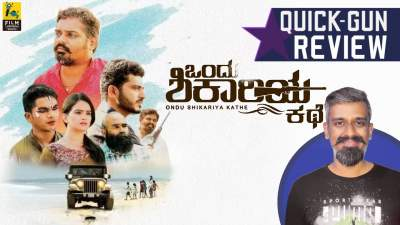 Ondu Shikariya Kathe 2020 Kannada Full Movie