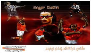 مشاهير كرة القدم إدغار ديفيدز