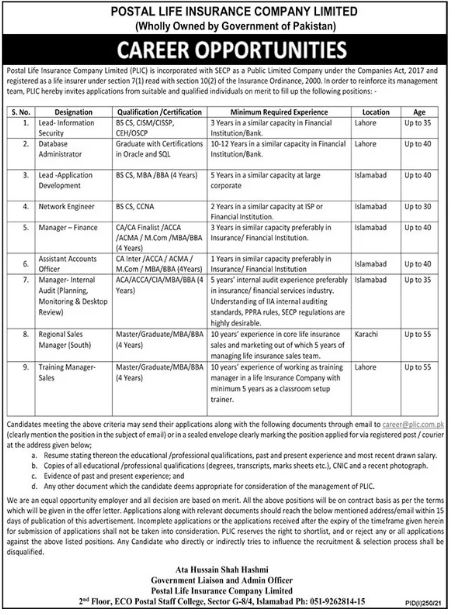 Jobs in Postal Life Insurance Company Limited