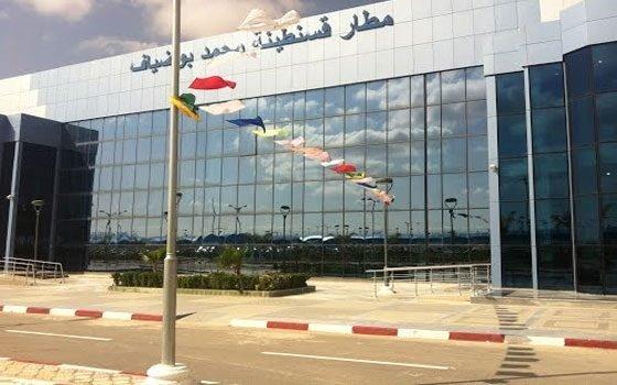 إعلان وظائف شاغرة رئيس قسم الموارد البشرية و الأجرة في مؤسسة إدارة خدمات المطارات بولاية قسنطينة