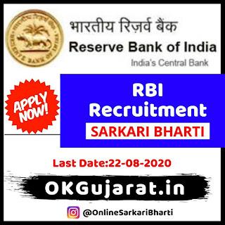 RBI Recruitment 2020 - Apply Now