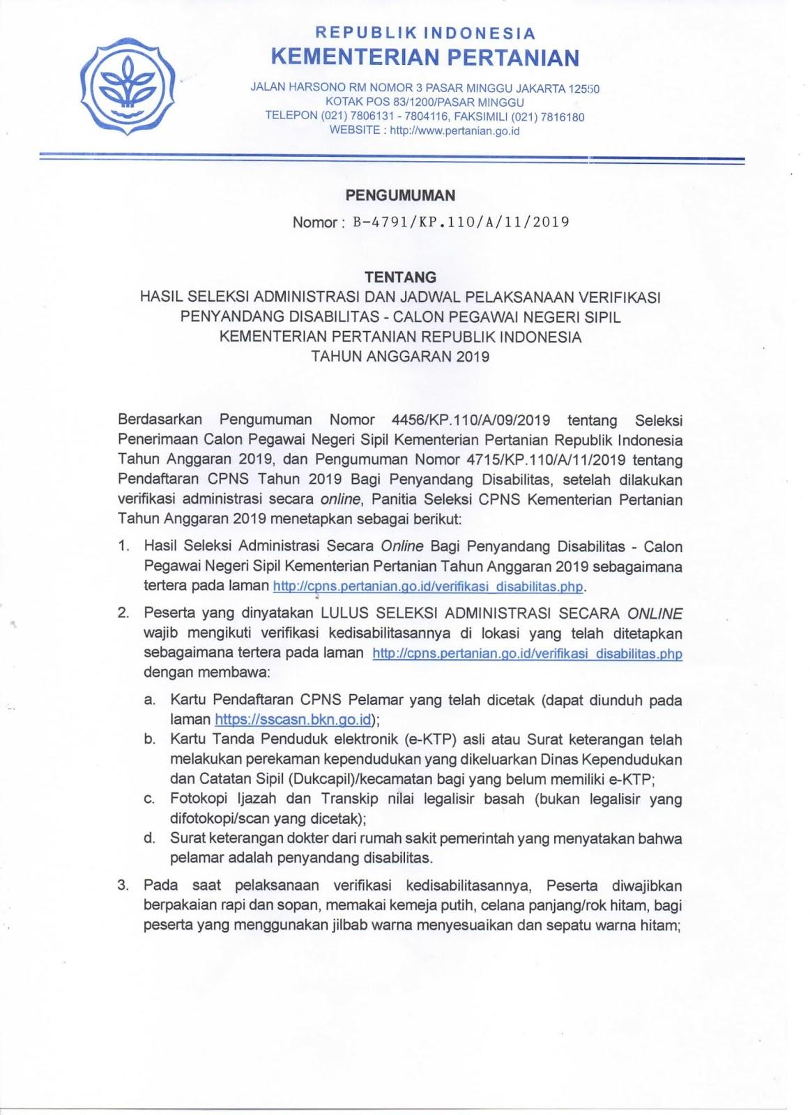 Pengumuman Seleksi Administrasi Disabilitas CPNS Kementerian Pertanian Tahun Anggaran 2019