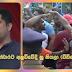 Shantha Bandara hooted at Alawwa (video)