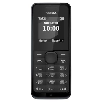 Nokia 105 SS Black