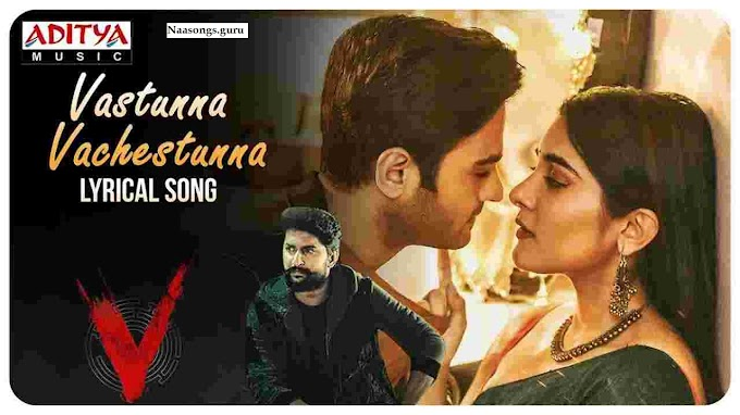 Vastunna Vachestunna Full Song Lyrics - V Movie Songs Lyrics Download Naa Songs