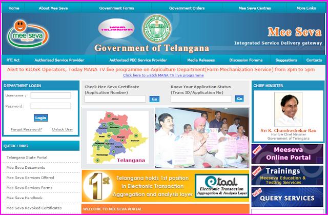 Meeseva Telangana Portal : Mana Telangana Mana Seva