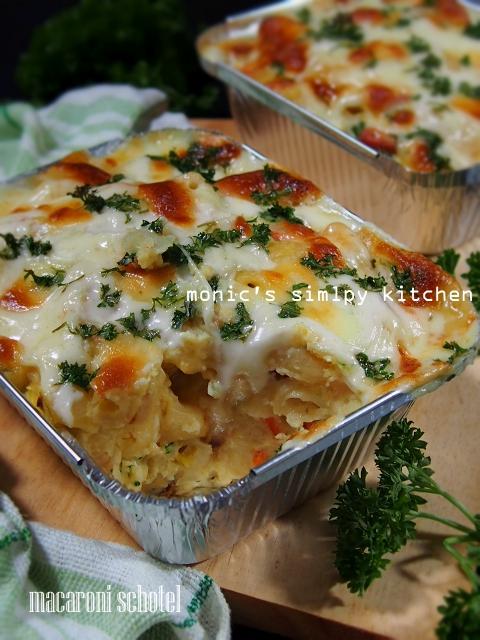 cara buat macaroni schotel panggang