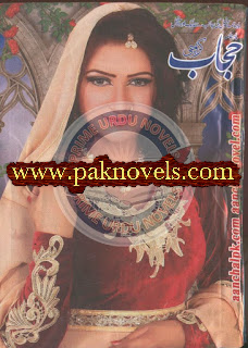 Free Download PDF Monthly Hijab Digest April 2016