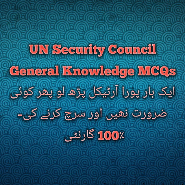 UN Security Council Charter Article General Knowledge MCQs