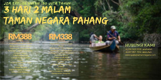 Taman Negara Pakej 2019, Percutian Taman Negara, Aktiviti Taman Negara Pahang