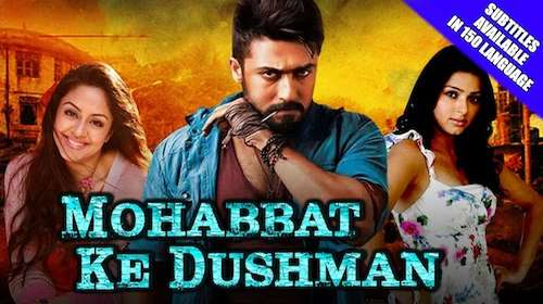 Mohabbat Ke Dushman 2017 720p Hindi Dubbed HDRip x264