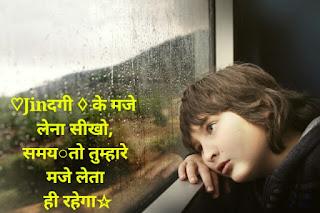 very sad status , very sad status image