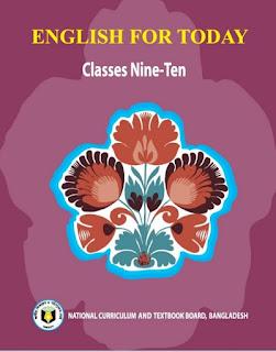 নবম-দশম শ্রেণির ইংরেজি বই pdf download | English For Today Class Nine-Ten | নবম-দশম শ্রেণির ইংরেজি বই পিডিএফ