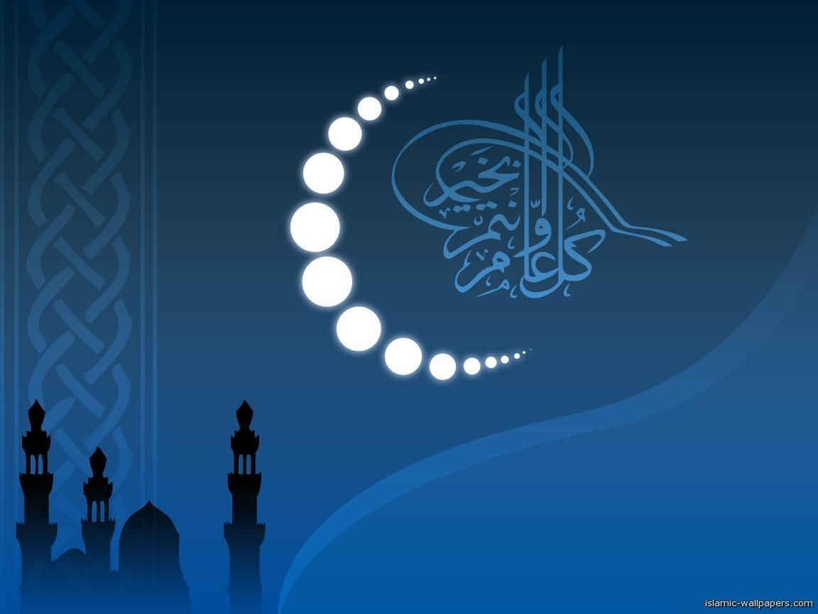 Telecharger Wallpapers Backgrounds Islamic Wallpapers