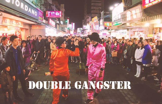 DOUBLE GANGSTER